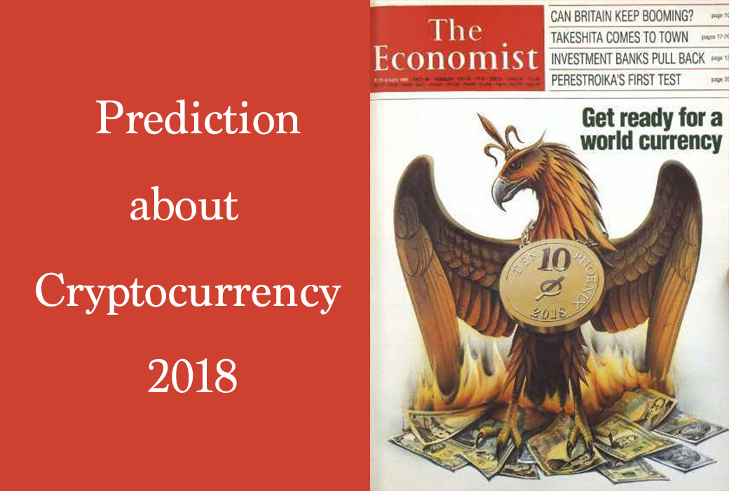 cryptocurrency 2018